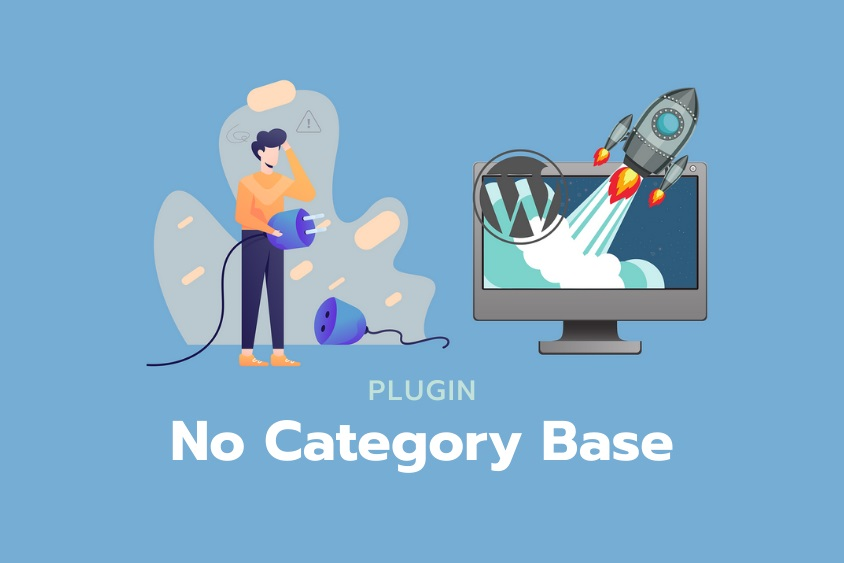 FV Top Level Categoriesの設定と使い方
