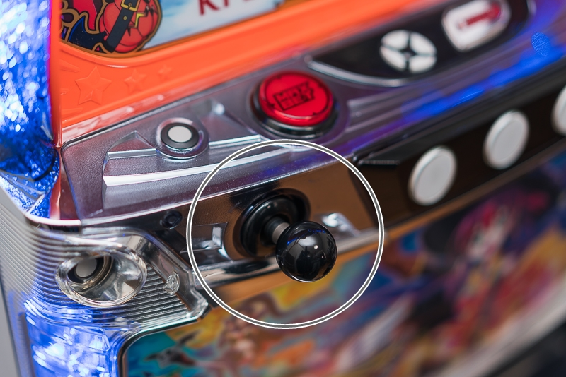 KPE「マジカルハロウィン5」設定変更を確定