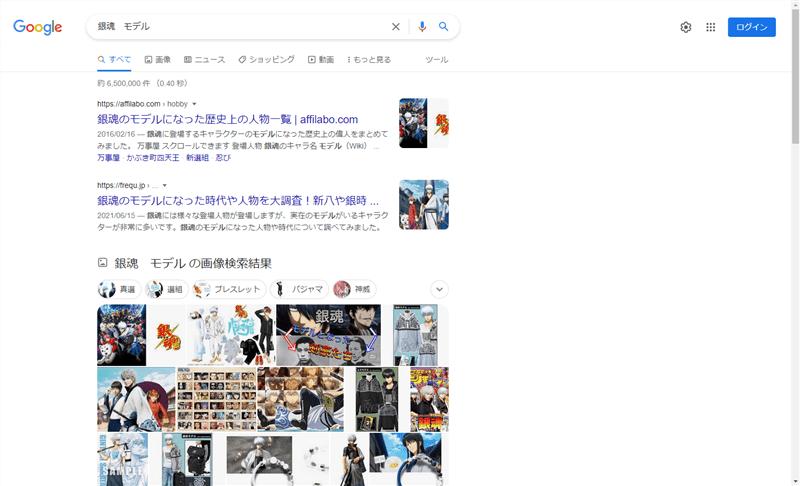 Amazonアソシエイト+規約違反で検索