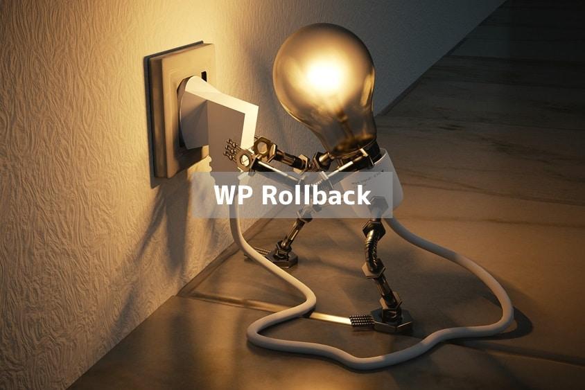 WP Rollbackの設定と使い方:プラグインのダウングレード