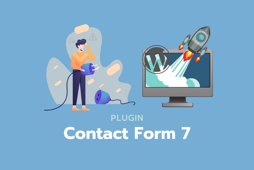 Contact Form 7の設定と使い方