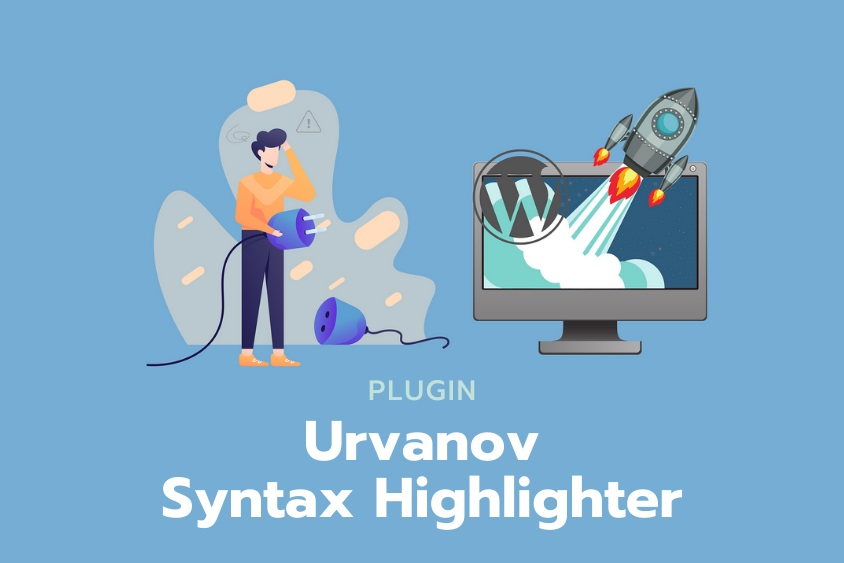 Crayon Syntax Highlighterの設定と使い方