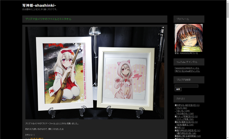 写神姫-shashinki-