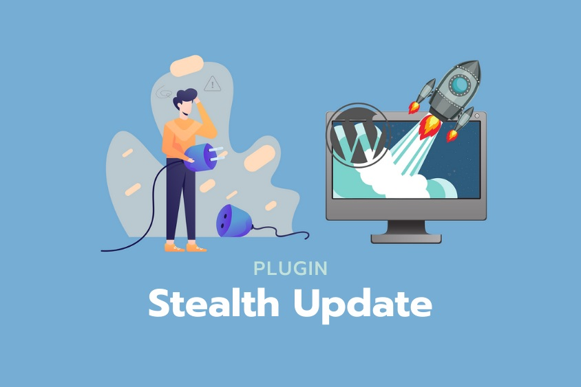 Stealth Updateの設定と使い方