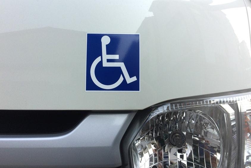 脳梗塞で一般病棟からリハビリテーション病棟に転院する際にかかる介護タクシーの料金