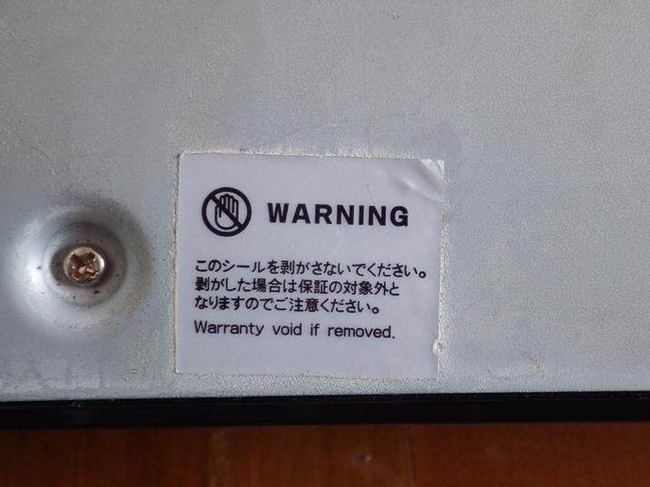 WARNINGシールをはがす