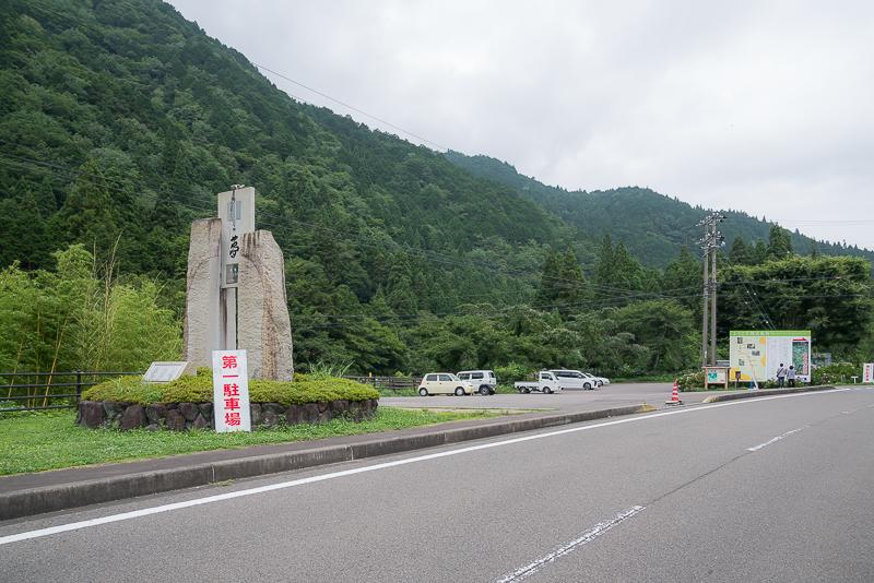 モネの池(根道神社の池)アクセスと駐車場