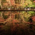 曽木公園(逆さ紅葉)」3