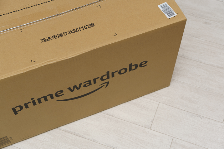 Prime Wardrobeの梱包
