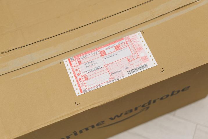 梱包した商品とヤマトの着払い伝票