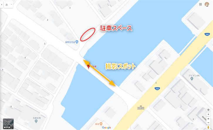 相生橋(工場夜景)アクセスと駐車場