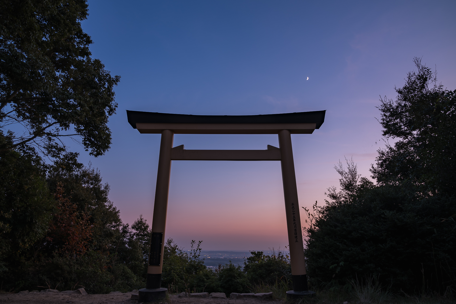 白山神社(小牧市)