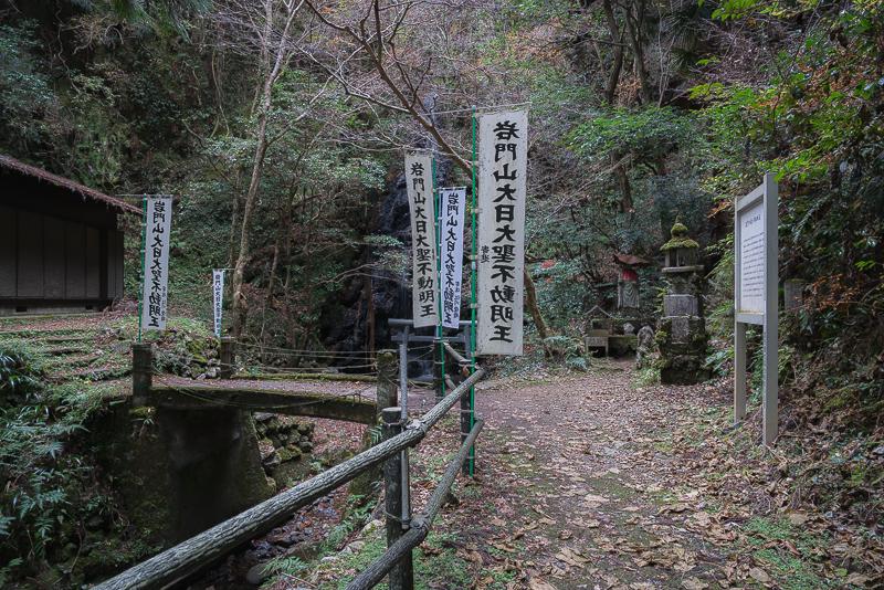 岩門の滝撮影スポット