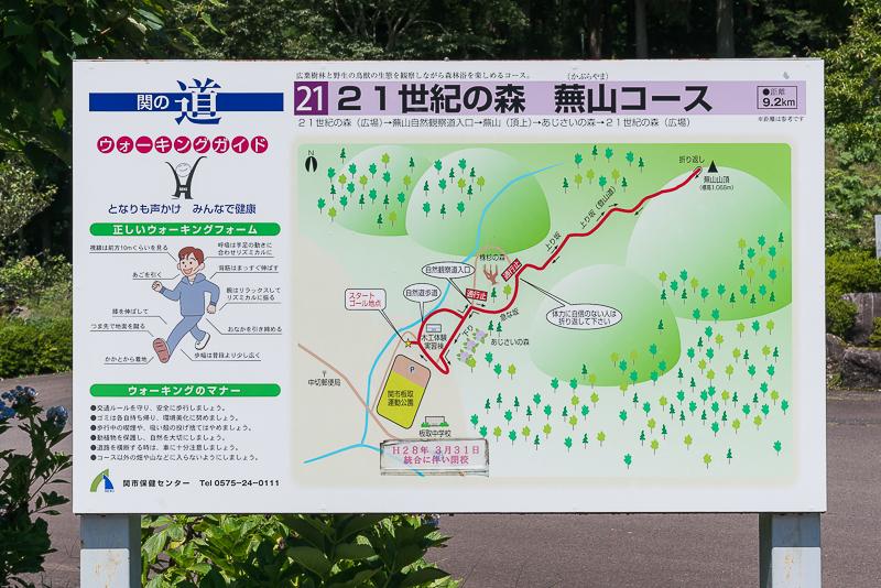 株杉の森(21世紀の森公園)注意