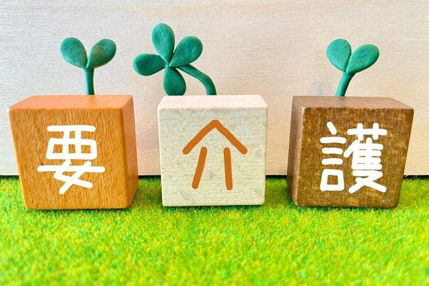 脳梗塞で入院した時に要介護認定の申請をするタイミングと手続きの流れ