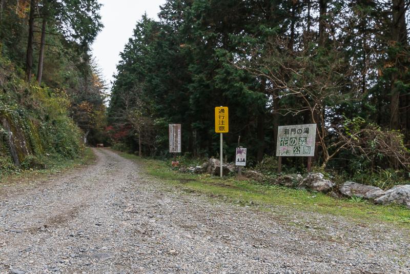 岩門の滝アクセスと駐車場