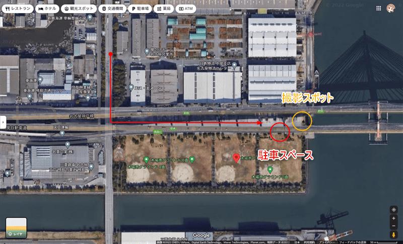 名港西大橋(木場南グランド)駐車場