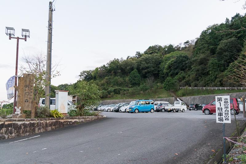 月見の森(海津市)駐車場