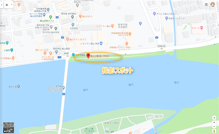 渡月橋撮影スポット