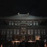 東大寺(初詣)4