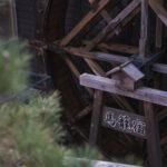 馬籠宿(氷雪の灯祭り)2