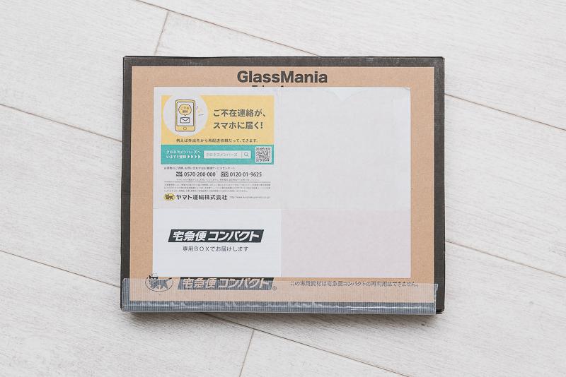 グラスマニア -Tokyo Aoyama-の梱包.jpg