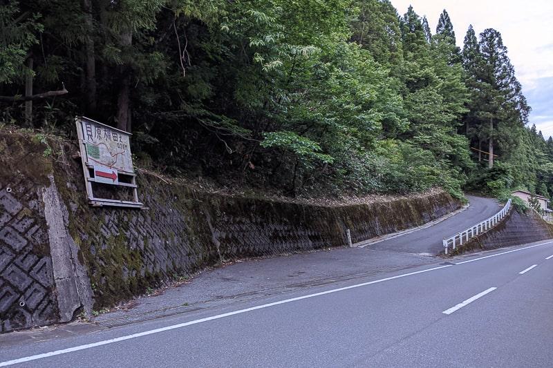 貝原棚田(入口)