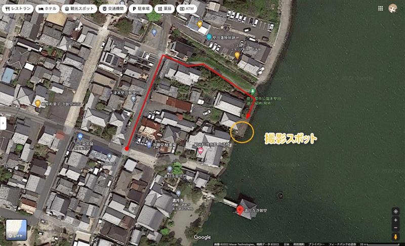 浮御堂(満月寺)撮影スポットまでのルート1