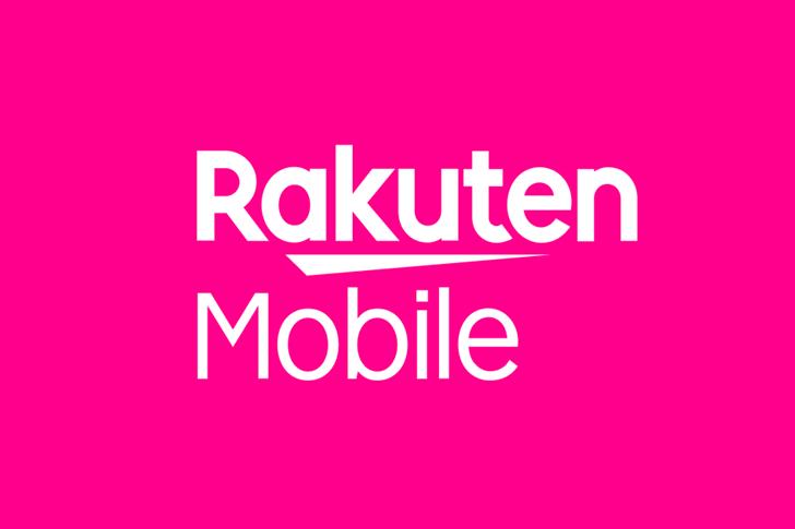 旧楽天モバイルから「Rakuten UN-LIMIT V」へプラン変更する際に注意すべきこと