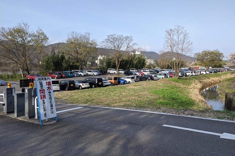 岐阜公園第3駐車場