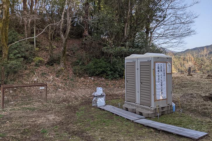 ミツマタ群生地(美杉町)仮設トイレ