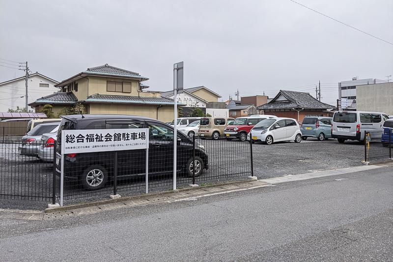 総合福祉会館駐車場