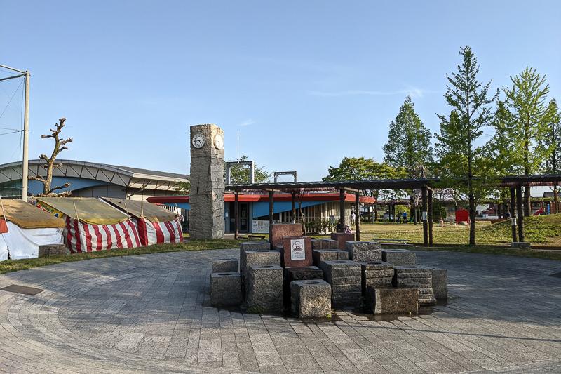 赤坂スポーツ公園注意