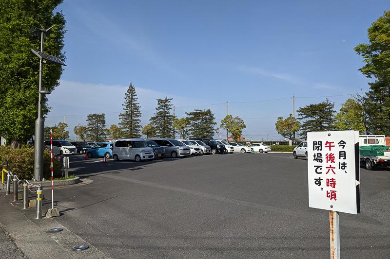 赤坂スポーツ公園駐車場