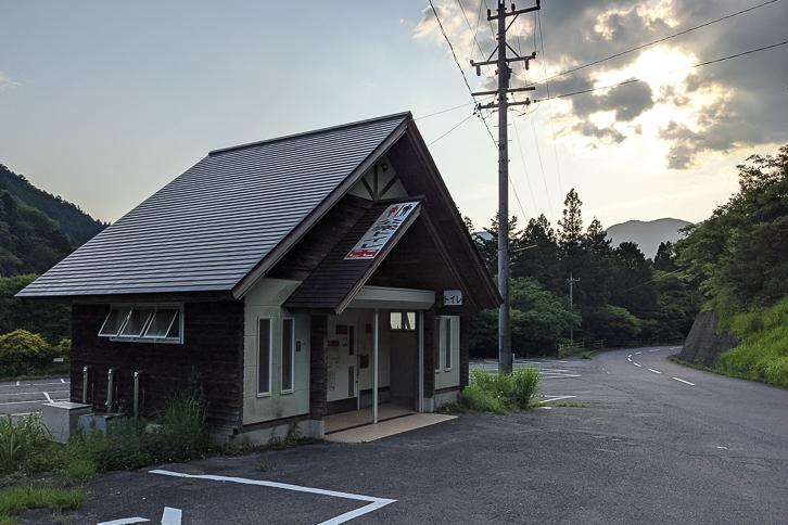 付知峡トイレ