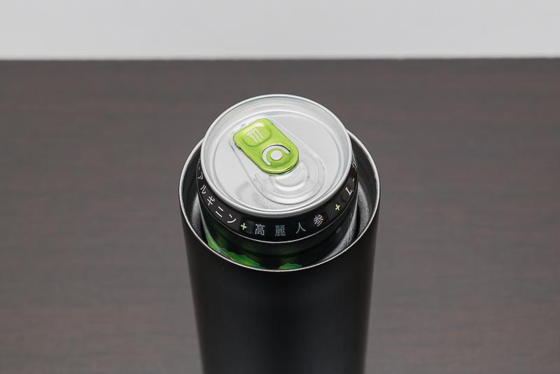 SUNTQの保冷缶ホルダーとモンスターエナジー1